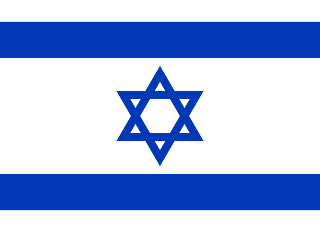 The flag of Israel and its Star of David hexagram, similar to one spray painted near the bike path.